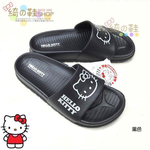 ☆綺的鞋鋪子☆【HELLO KITTY】凱蒂貓 917 黑色001 大臉蝴蝶結 海灘鞋 防滑設計 台灣製造 MIT