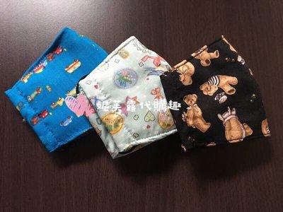 ➿妮芙露Nefful➿ 負離子 妮美龍 兒童口罩 床單+1層方巾