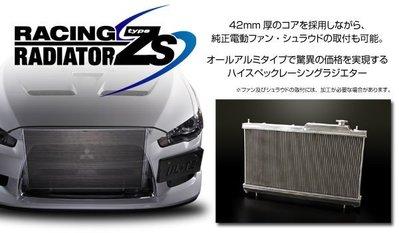 日本 BLITZ Racing Radiator TypeZS 水箱 Subaru 速霸陸  WRX STI 14+ 專用