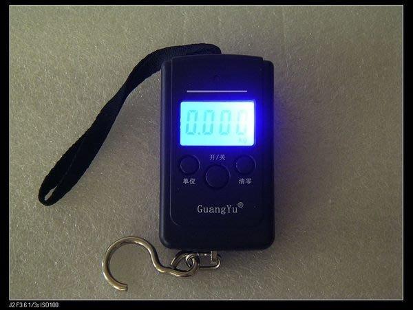 【大台北液晶維修】新款小方秤/釣魚秤/電子秤/電子稱手提秤/口袋秤  裝2節4號電池