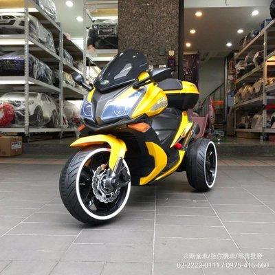 【宗剛 零售/批發】重型速克達 T-MAX 大型電動機車 速可達 12V大容量電池 雙驅動 雙馬達 後置物箱 鑰匙啟動