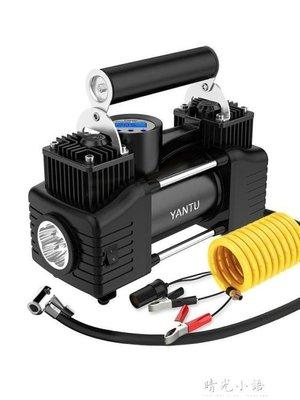 全店折扣活動 沿途車載充氣泵雙缸輪胎電動小轎車便攜式多功能高壓汽車用打氣泵