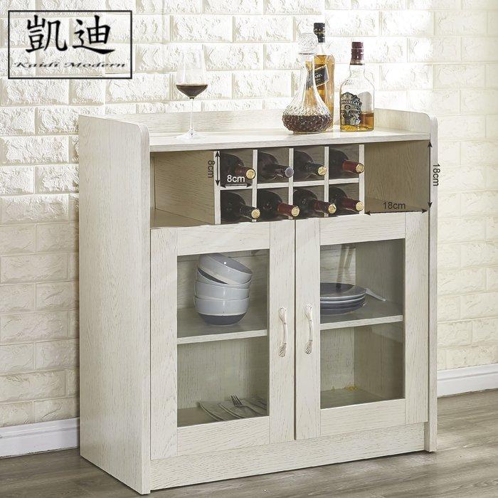 【凱迪家具】M3-408-2萊姆2.8尺白木紋餐櫃/紅酒收納櫃/桃園以北市區滿五千元免運費/可刷卡