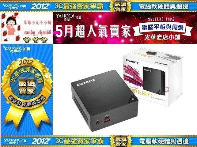 【35年連鎖老店】技嘉 GB-BRi5H-8250 迷你準系統電腦有發票/保固3年/i5-8250U