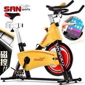 武士18公斤磁控飛輪車皮帶傳動18KG飛輪健身車公路車自行車訓練機台腳踏車美腿機運動健身器材C165-218【推薦+】