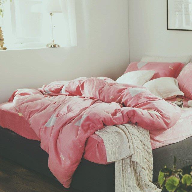 法蘭絨 6*7尺/雙人特大鋪棉床包被套組【甜蜜蜜】絲薇諾