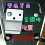含發票 『超優惠』優佳麗 HY-3016R 16吋 遙控壁扇 掛壁扇 太空扇 壁式通風扇 電風扇 壁掛扇 家用電扇(台灣
