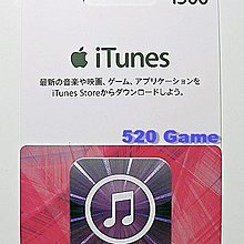 日本 iTunes 1500點 可whatsapp或email交易