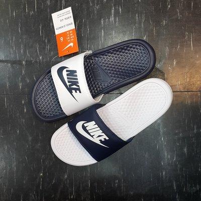 NIKE BENASSI JDI MISMATCH 陰陽拖 拖鞋 陰陽 藍白 白色 藍色 雙色 818736-410