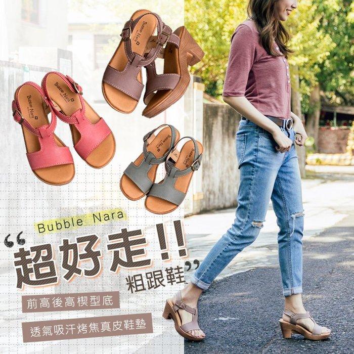 涼鞋 晴天小姐顯白粗跟鞋。波波娜拉 Bubble Nara。復古歐風木質暖調氣墊鞋MAB7452