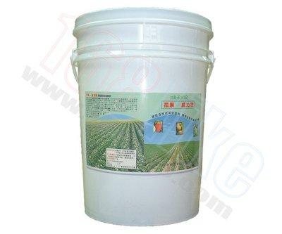 (168like)九巧 威力壯 有益菌肥20公升--催大 催花 催果 催色 催甜 增加甜度及產量  純天然  有機適用