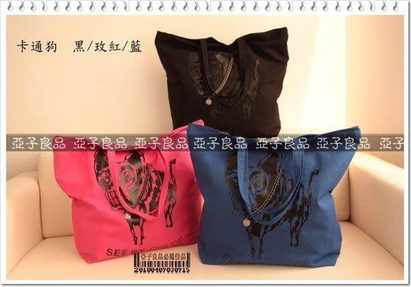 NOTHING@ 國際大牌出的購物袋 帆布包-兩款 六色 現貨