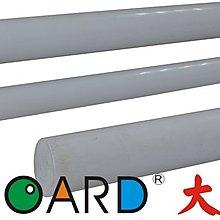LOTBOARD大師傅-不沾黏擀麵棍大Φ4.5*50 cm(R-003)
