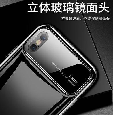 joyroom iphonex手機殼蘋果X新款8X全包防摔套iponex超薄男女潮牌