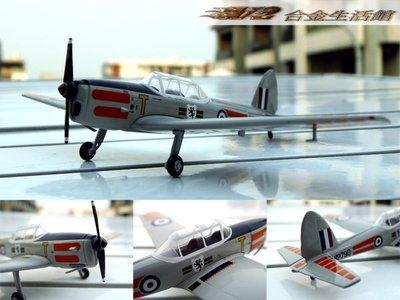 【72 Aviation 精品】DeHavilland Chipmunk DHC-1 英軍教練機~全新品,現貨特惠價喔!! ~