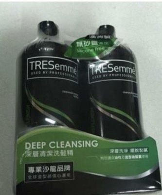 特價茶樹澳洲無矽靈洗髮精家庭號一缶