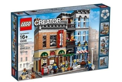(全新未拆)LEGO 樂高 10246 街景 偵探事務所 (請先問與答) 10218 10232 10251 10260 10264 10270