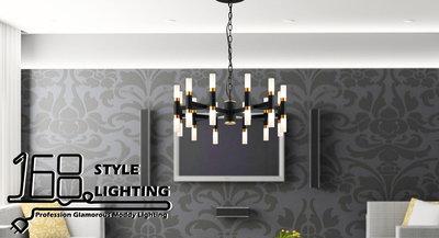 【168 Lighting】枝概念《LED吊燈》(兩款)小款GD 20150-2
