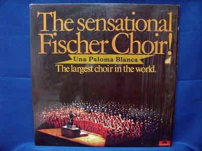 【黑膠時代】FISCHER CHORE / THE SENSATIONAL (歌林代理版)