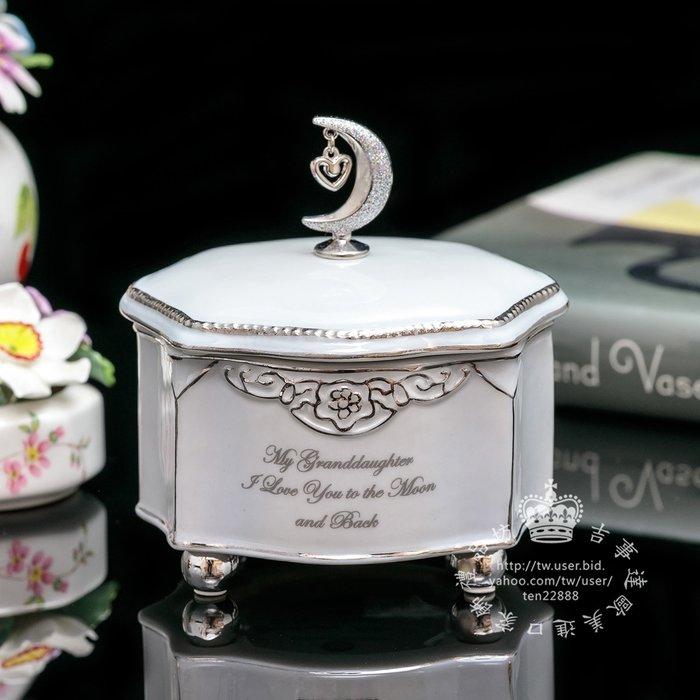 【吉事達】英國絕美Bradex 2013年銀色月光守護陶瓷音樂盒首飾盒 生日禮品