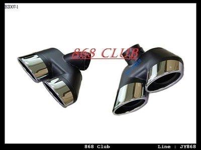 [ 868 汽車百貨 ] 全新BENZ W211  電鉻不銹鋼尾飾管 4 出 , 另有 W211大包 尾翼 下巴 水箱罩