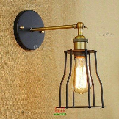 【美學】溫馨浪漫宜家 鐵藝工業革命燈罩 臥室鏡前過道床頭美式小壁燈MX_1762