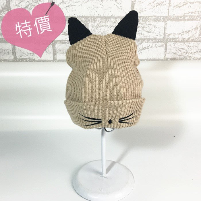 東大門平價鋪   可愛貓咪耳朵鬍子刺繡針織毛線帽,子女天保暖套頭帽潮