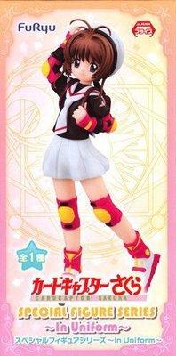 日本正版furyu 景品 CLAMP 庫洛魔法使 木之本櫻 小櫻 In Uniform 制服 SP 公仔 模型 日本代購