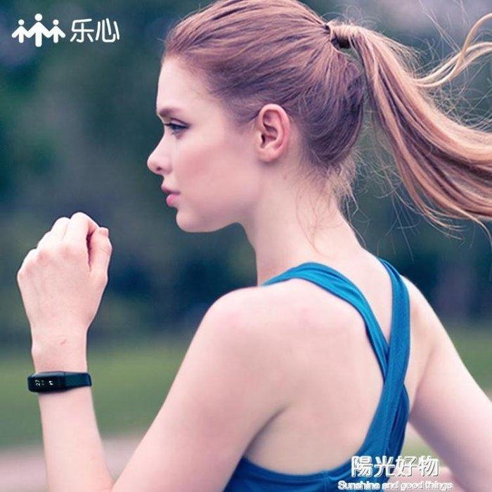 智慧運動手環手錶計步器防水藍芽健康安卓蘋果手錶1oppoYGHW7071