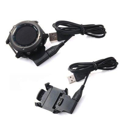KINGCASE (現貨) Garmin Fenix3 HR GPS智能手錶充電器Fenix2/3充電底座充電線