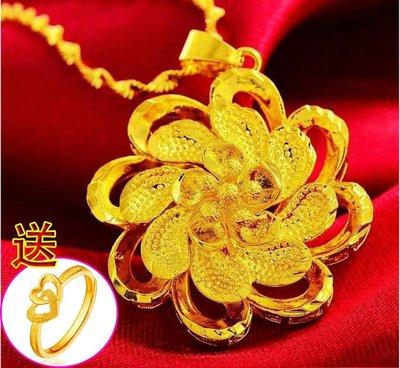售完即止-項鍊黃金鍍金男女24k不掉色沙金項鍊泰國光面玫瑰花越南金10-25(庫存清出S)