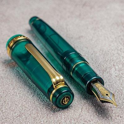 Wancher (萬佳) 限定 寫樂Salior PG 馬爾地夫 21K 雙色尖 透明鋼筆