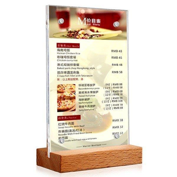 5Cgo【批發】會員有優惠45764851736 豎款木頭底座木質水晶餐牌台卡強磁鐵高透明壓克力桌牌展示牌(二個) A4