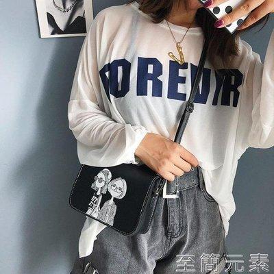 ☆☆☆新款日韓版女包可愛小方包小包包復古斜背包簡約學生單肩包潮-DDM