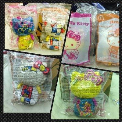 麥當勞 Hello Kitty 彩繪旅行家 玩具公仔 1套2款 摩登紐約+藝術巴黎 全新產品/已絕版  特價:299元