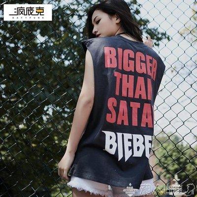 『OUNI優品』無袖恤無袖恤男女自然運動風外穿籃球服夏正韓打底衫潮OU598