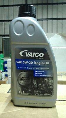 【超音速俱樂部】德國 VAICO 5W-30 C3 頂級全合成汽、柴共用長效機油 (VW 504/507) --下標