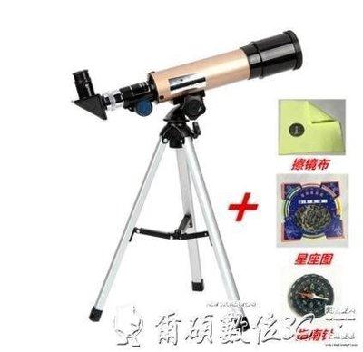 【全天賣場】 科學實驗入門單筒天文望遠鏡小學生兒童高QTMQ26563