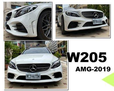 小亞車燈改裝*全新 賓士 W205 C300 C250 前期升級後期 2019 年 AMG 樣式 前保桿 素材