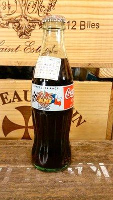 Coca-Cola可口可樂300德州汽車賽車瓶紀念版1997年4月5日:可口可樂 德州 賽車 紀念瓶 收藏 可樂瓶