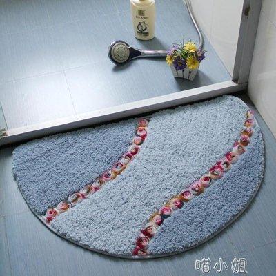 田園半圓地墊門廳室內臥室地毯門墊衛生間浴室吸水墊廚房防滑腳墊 NMS    全館免運
