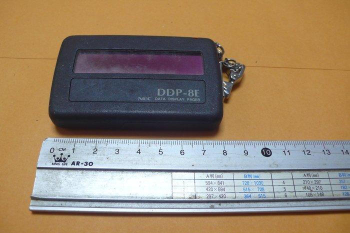 紫色小館84----------BB扣-DDP-8E