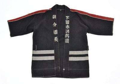 已售出 Vintage Fireman's Kimono Jacket 防火 消防員 外套 和服