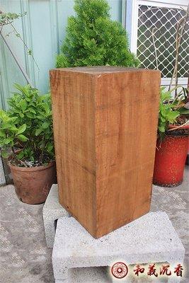 香樟【和義沉香】《編號XW05》30年老樟木 香樟 原木 質地堅硬 雕塑雕刻上選