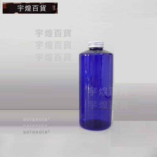 《宇煌》乳液瓶600ml分裝瓶銀色鋁蓋+透明圓瓶圓形PET瓶樣品瓶保養品容器洗髮精瓶空瓶空罐_RdRR