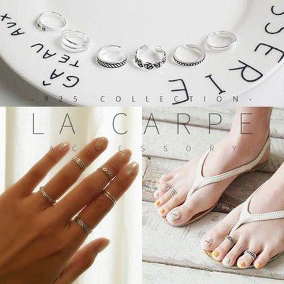 多款腳戒 戒指 [925純銀] 設計師原創 韓版訂製 La CARPE 飾物【SFC004】