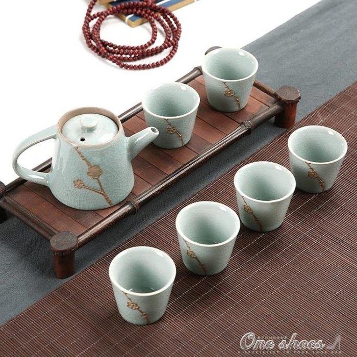 陶瓷茶具套裝功夫茶具整套茶具冰裂茶杯茶壺茶道茶盤泡茶套裝家用   YXS