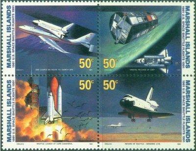 (C2577)馬紹爾群島1991年宇航衛星波音747飛機太空梭郵票4全