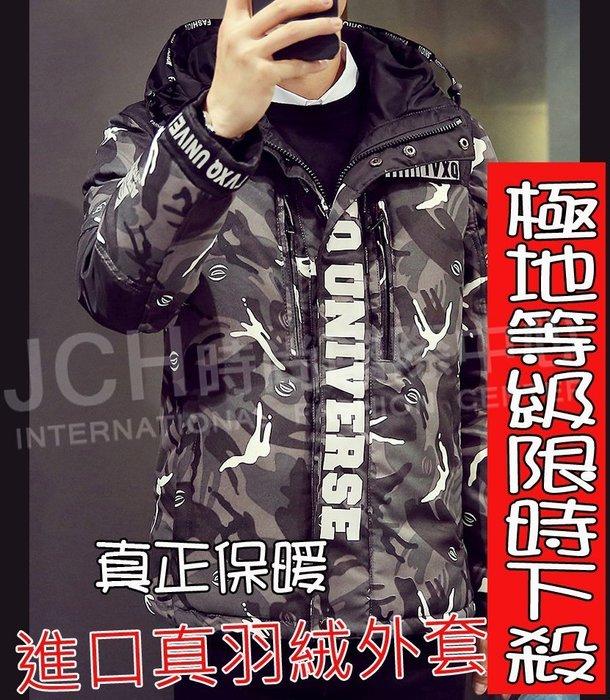 限時免運超級特價買一送一 極地禦寒超保暖防風 加厚 韓版 男女 羽絨 連帽 外套 防寒 防潑水 MA1飛行外套