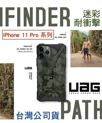 UAG iPhone 11 Pro/M...